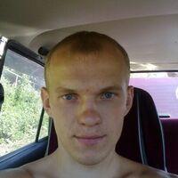 Руслан, 34 года, Рыбы, Гавриловка Вторая