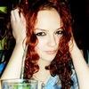 Ирина, 24, г.Кев