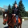 ♕ⓩⒺⓂⓁⓨⓚ, 32, г.Енакиево