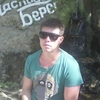 Александр, 25, г.Яренск