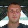 сергей, 28, г.Новокубанск