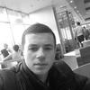 Алексей, 19, г.Прилуки