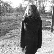 Екатерина, 20, г.Краснодон
