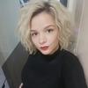 Юлия, 27, г.Северодвинск