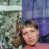 Анна, 36, г.Троицк