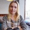 Любовь, 20, г.Новосибирск