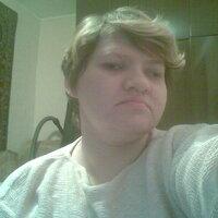 Наталья, 36 лет, Козерог, Днепр