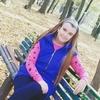 Иванка, 18, г.Винница