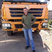 Сергей, 54 года, Телец, Железнодорожный
