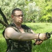 Олег 47 Горловка