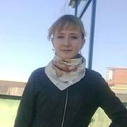 Кристина 18 Челябинск