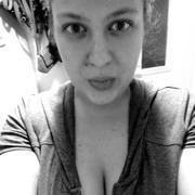 Татьяна, 22, г.Днепр
