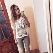 Светлана, 22, г.Челябинск
