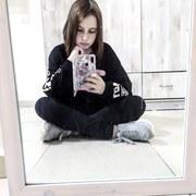 Ульяна, 16, г.Хайфа