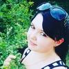 Наталья, 29, г.Тбилисская