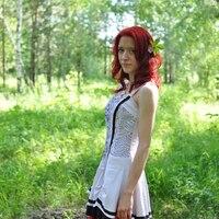 Александра, 25 лет, Водолей, Миасс