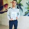 Andrey, 24, г.Афула