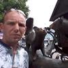 Evgeniy, 36, г.Уфа