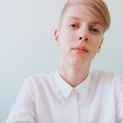 Сергей, 20, г.Губкинский (Ямало-Ненецкий АО)