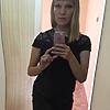 Mariya, 24, Kyshtym