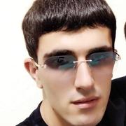 Гев, 22, г.Алдан