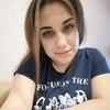 Маша, 21, г.Астрахань