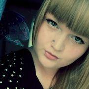 Аленка, 27, г.Бородино (Красноярский край)