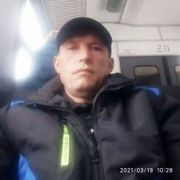 Денис 40 Минск