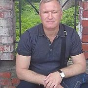 Ігор, 48