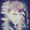 Максим, 25, г.Тулун