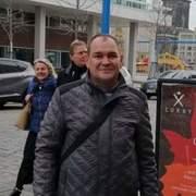 Сергей 40 Измаил