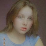 Anastasia 16 Каменское
