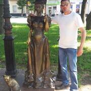 Знакомства в Белополье с пользователем Владислав 34 года (Весы)