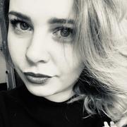 Катерина, 30, г.Магнитогорск