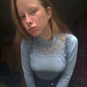 Снежана🤡 18 лет (Рак) Пермь