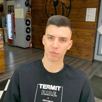 Василий, 27 лет, Водолей, Екатеринбург