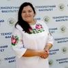 Маша, 22, г.Житомир