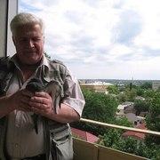 Валерий 67 Кропивницкий