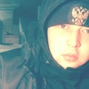 Александр, 23, г.Бабушкин