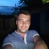 Yedik, 33, Borispol