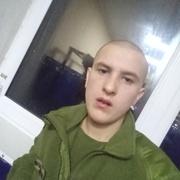 Артуп 20 Одесса