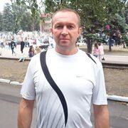 вова 45 Енакиево