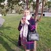 Анна, 26, г.Магнитогорск