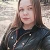 Ирина, 22, г.Набережные Челны