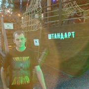 Антон 29 Хвалынск
