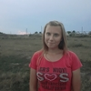 Янина, 17, г.Кишинёв