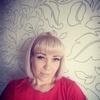 Татьяна, 39, г.Кемерово