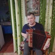 Александр 59 лет (Лев) Москва