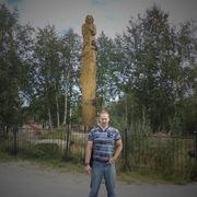 andr 36 Астана