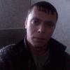Андрей, 32, г.Марьяновка